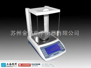 FA2004B 上海品牌万分之 平,济南国产万分之一电子天平,实验室天平报价