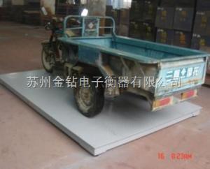 SCS1215 自带上下引坡地上衡电子秤,中小型动力车辆载货电子秤,5吨平台秤汽车衡