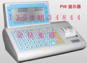 TCS 內置不干膠打印電子秤,熱敏不干膠打印電子秤,粘性紙打印臺秤