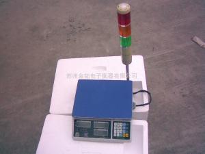 ACS 金钻工业带报 电子秤,三色灯报警台秤,灯光报警电子秤