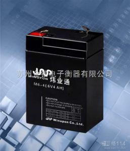 SCS 昆山电子秤维修,苏州电子秤电池,6V4. 电子秤电池