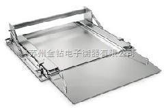SCS1212 制药行业专用平板秤,超高精度平板秤,超低台面地磅秤