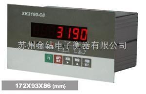 XK3190-C8 電子配料秤專用儀表,耀華C8控制儀表,上下限報警控制表
