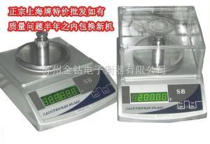PHS-3C 【上海雷磁/假一罚十】型精密pH计/酸度计【包邮价1899元】