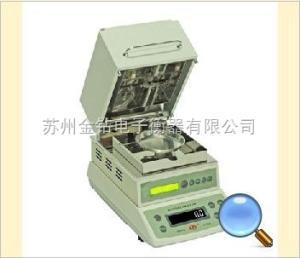 LSC50/LSC60 快速水份测定义(卤素灯加热)粮食水份测定仪