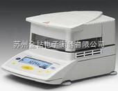 MA150 赛多利斯MA150快速水份测定仪
