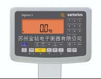 signum 进口赛多利斯 Signum系列防爆工业秤,一区防爆电子秤