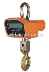 OCS=WG 30吨高精度无线遥控精密电子吊秤批发