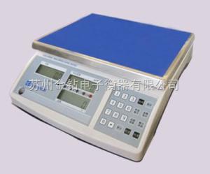LGC+6000 0.2g高精度电子计数桌秤:LGC+6000