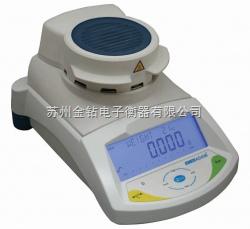 水分分析仪,浙江进口水分分析仪 ,浙江200g水分分析仪