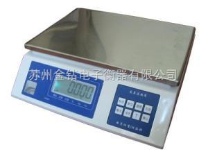 III级6kg计重秤/BS 6千克电子计重秤/友声6千克计重秤