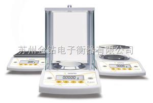 科研专用天平M-Power**M-Power6100g实验室专用天平