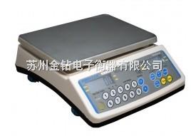零点跟踪30公斤计数秤,不锈钢称台30公斤计数秤
