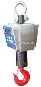 防爆衡器,防爆吊鉤秤報價,≤30t防爆吊鉤秤