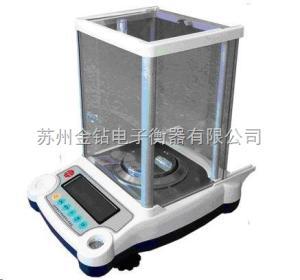 上海卓精电子分析天平BSM-120.4,BSM-120.4分析天平