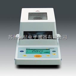 MA35水分测定仪 赛多利斯MA35水分测定仪