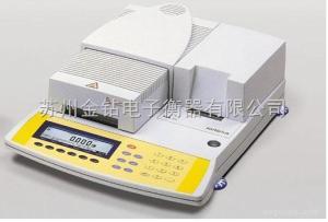 賽多利斯MA100 鹵素燈加熱水份測定儀