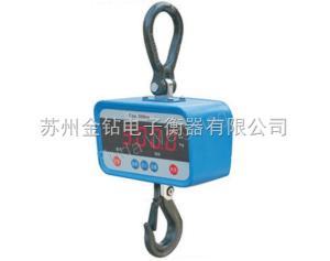 OCS-XZP 30mm超亮发光数码管显示电子吊秤