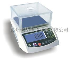 普瑞逊HT-N系列 0.01g三种背光功能电子天平