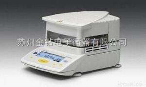 MA150 石英/红外水分测定仪