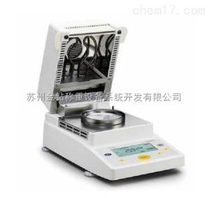 苏州金钻 赛多利斯红外水份测定仪水分仪MA150 150g/1mg