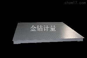 【金钻】电子地磅3吨防水防腐全不锈钢地磅特价供应