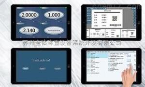 無線傳輸數據電子秤/配方秤