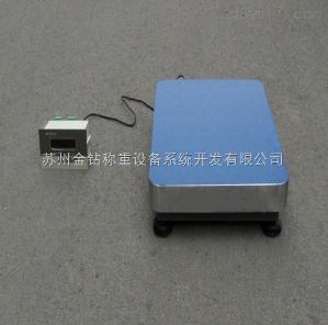 电子秤连接PLC信号输出称重仪表/开关继电器电子台秤