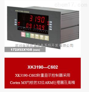 苏州称重仪表带I/O信号输出仪表哪里有卖