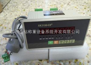 非标小地磅链接PLC信号称重仪表XK3190-C8+带4-20MA
