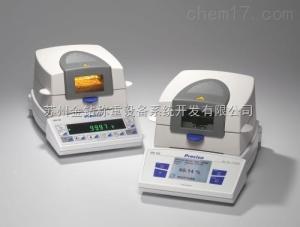 XM120-HR 普利赛斯卤素水分测定仪