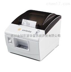 赛多利斯YDP40热敏打印机