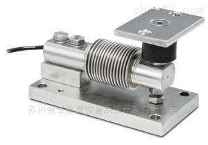 中小型搅拌机用波纹管传感器/称重模块