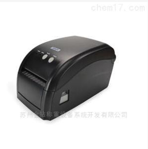 UBS串口热敏标签打印机