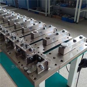 LP7211D 3吨搅拌反应釜动载称重模块传感器