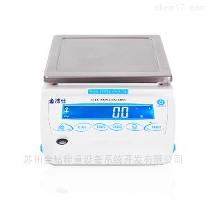 JZ-BNC6002 金搏仕6kg 0.1g电子天平