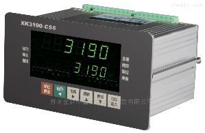 XK3190-CS6 Modbus通讯接口称重控制仪表显示器