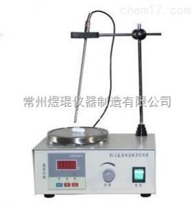 85-2 数显恒温磁力加热搅拌器