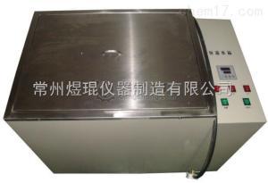 YK-200L 大型恒温水箱