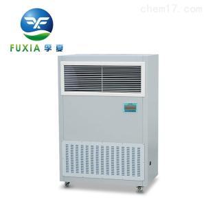 PAU-1000 移动式空气自净器PAU-1000