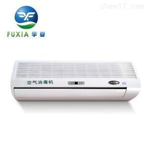XDB-150 XDB-150壁掛式空氣消毒機 紫外線空氣消毒機