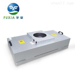 FFU 风机过滤单元 厂家直销FFU 低价促销