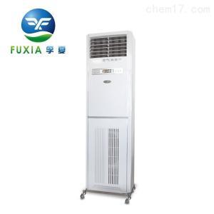 XDG-100 XDG-100動靜兩用型醫用移動式空氣消毒機