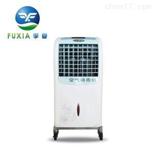 XDG-100 移動式動靜兩用實驗室專用空氣凈化消毒機