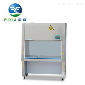 BSC-1000IIB2 医疗器械专用二级生物安全柜