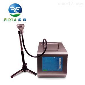 Y09-550 交流電50L激光塵埃粒子計數器Y09-550