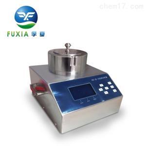 FKC-III 凈化自定義微生物浮游菌采樣器FKC-III