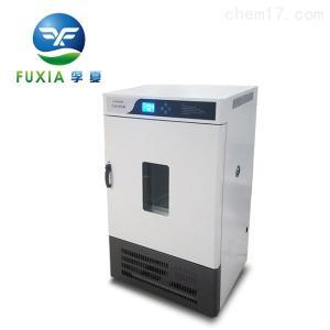LRH-100-ZD LRH-100-ZD多功能全自动生化培养箱