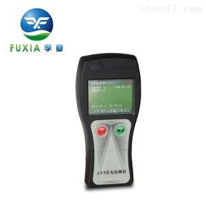 FX-10ATP ATP熒光檢測儀FX-10ATP