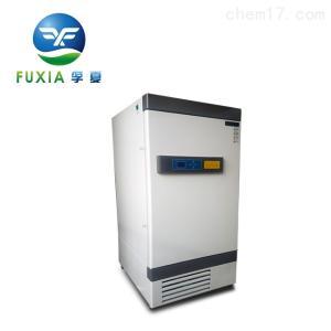 HSP系列 HSP多功能全自动恒温恒湿培养箱